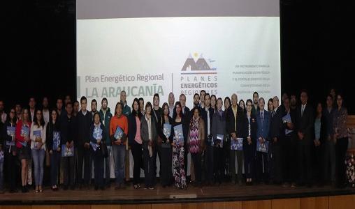 Le invitamos a ser parte del Plan Energético Regional