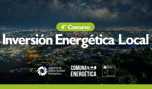 Ministerio de Energía y AgenciaSE invitan a taller web para postular al Concurso Inversión Energética Local 2020