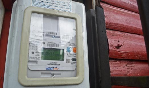 SEC exige a eléctricas medidas inmediatas ante reclamos por facturación provisoria